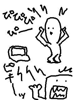 20050215180033.jpg