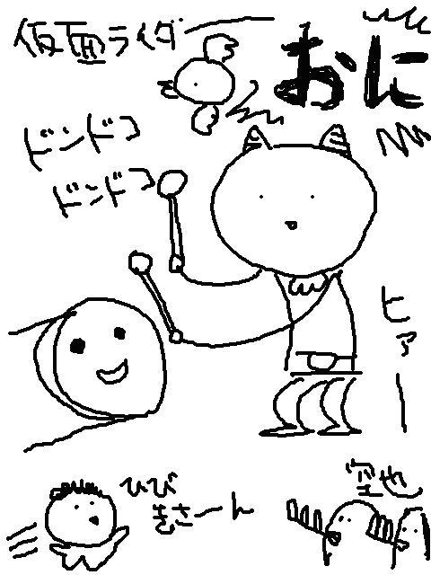 20050131_0018_19