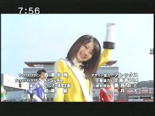 Yellow_0