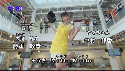 Motto4