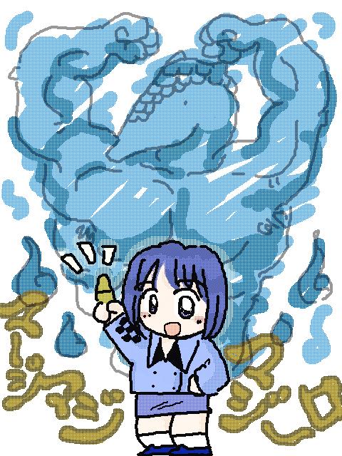 maji-ro_Blue