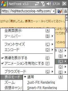 20061105173830