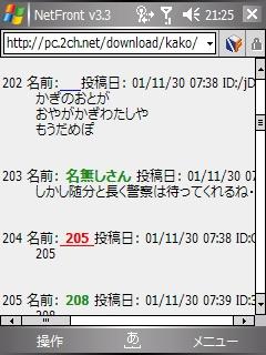 20061105212553